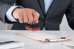 有限责任公司注册步骤介绍