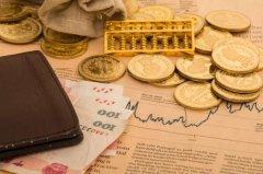 会计报表审计收费标准是怎样的?