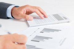 小规模纳税人代理记账报税流程是怎样的?