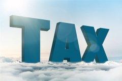 利用核定征收做税务筹划?有风险!